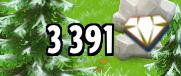 ヘイ・デイ ダイヤモンドを無料で3391個入手